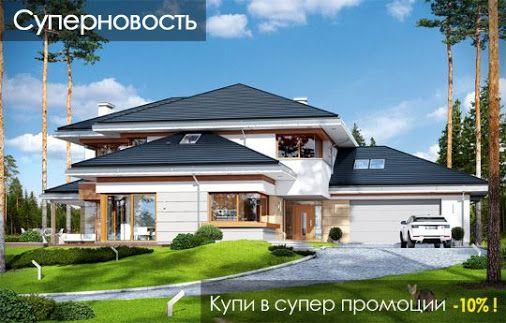 Ищете проект дома? Это должен быть деревянный дом, усадьба, а может современная вилла с бассейном? Всё это Вы найдете у нас! https://plus.google.com/105280552233583107353/posts/VjyxhYJuTF3  #mgprojekt #rezidencya #derewiannyj #domov