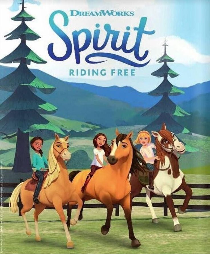 Spirit Riding Free is the story of an adventurous young girl and the wild horse she befriends.