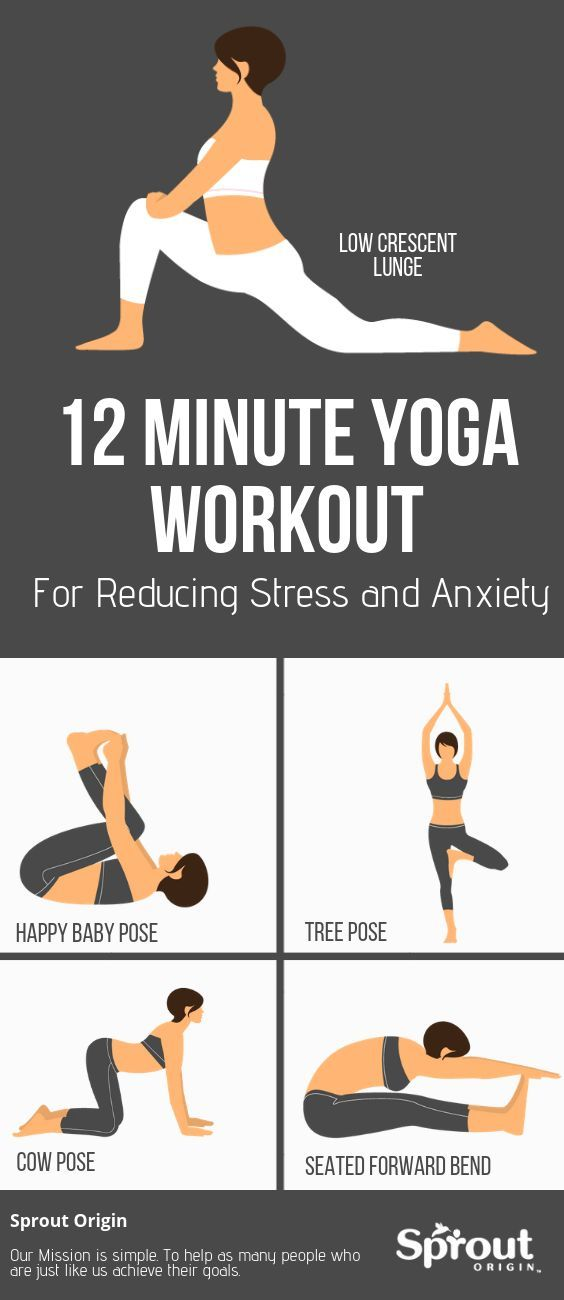 12 Minute Stress and Anxiety reducing Yoga Workout