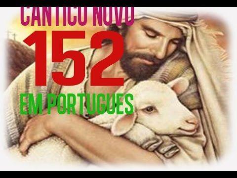 Cântico 152 -  Jeová, minha força e esperança (em portugues)