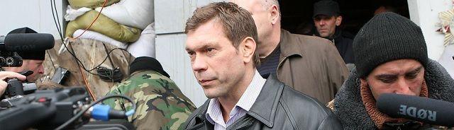"""Operatie Tech Camp: """"Burgeroorlog Oekraïne gepland vanuit Amerikaanse ambassade in Kiev"""" - http://www.ninefornews.nl/operatie-tech-camp-burgeroorlog-oekraine-gepland-vanuit-amerikaanse-ambassade-kiev/"""