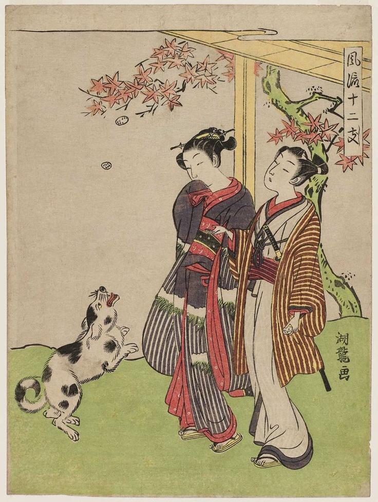 Dog, from the series Fashionable Twelve Signs of the Zodiac (Fûryû jûnishi) 「風流十二支」 戌 Japanese, Edo period, about 1770–72 (Meiwa 7–An'ei 1) Artist Isoda Koryûsai, Japanese, 1735–1790