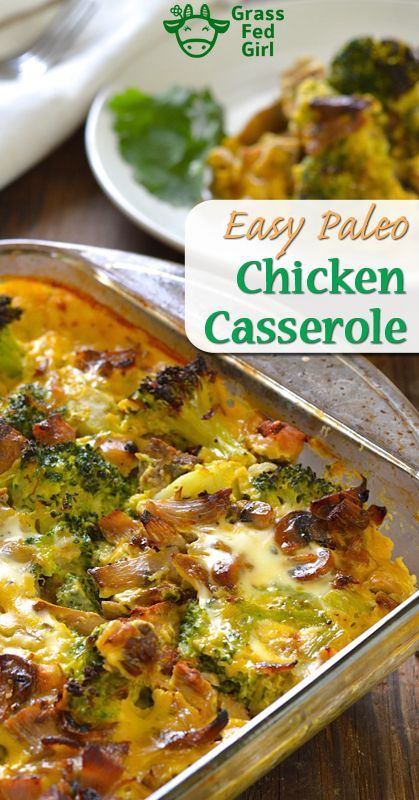 Easy Chicken Broccoli Casserole (Paleo, Low Carb, and Gluten Free) | https://www.grassfedgirl.com/chicken-broccoli-casserole/