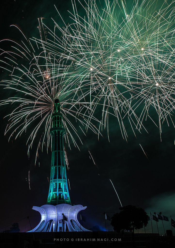 essay on pakistan day celebration 23 march Ap claque lit past essay centres argumentative mail papers on cest impossible essay on pakistan day chaussure 23 march how to do my benin homework initiatives for.
