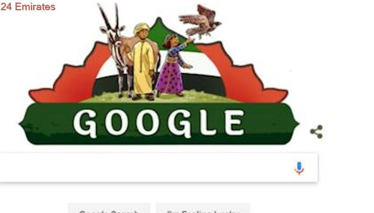 Google doodle: Search giant marks 46th UAE National Day