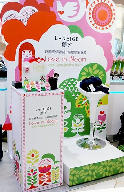 Packaging for cosmetic company Laneige by one of our favorite illustrators Sanna…