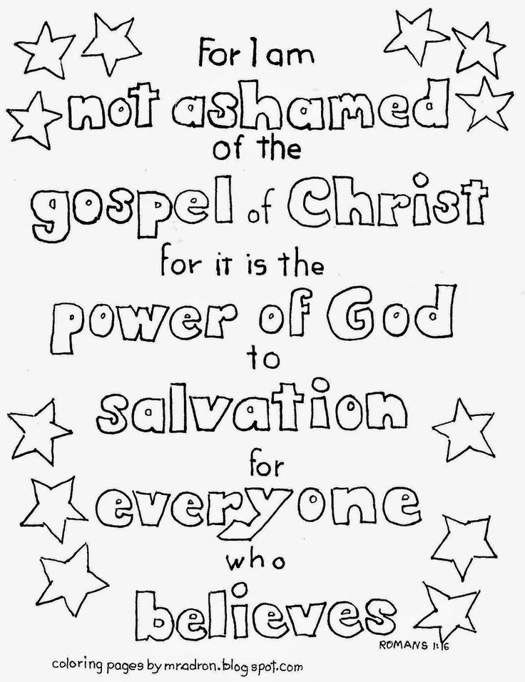 Romans 116 Coloring Page See More At My Blog