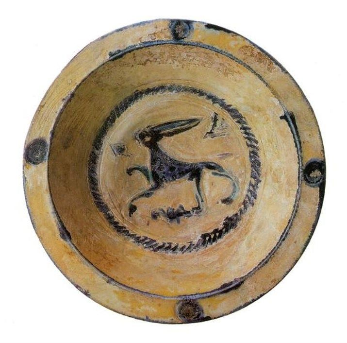 Plate, Syria, 12th c.