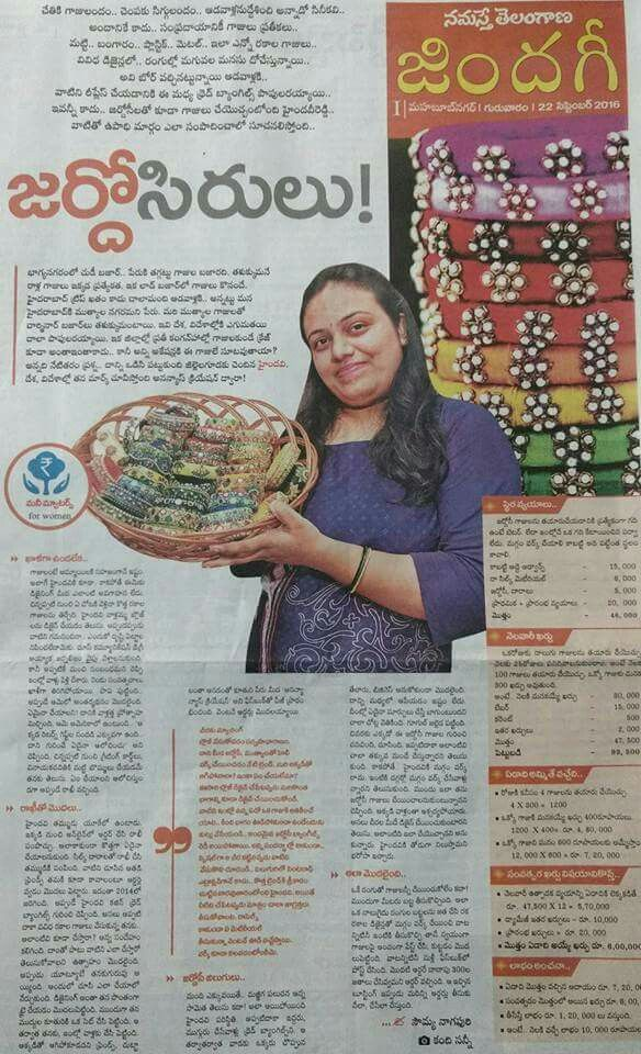 interview on my bangles