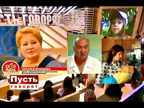Пусть Говорят 2016 Андрей Малахов   Няня отравила ребёнка - ужас воспит...