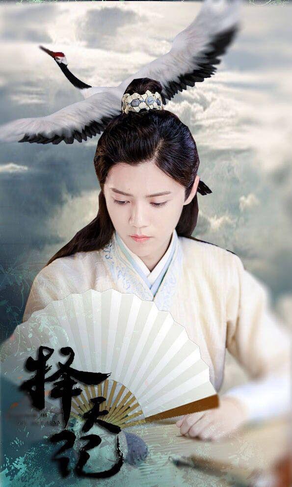 LuHan 鹿晗|| Fighter of the Destiny 【Fanart】