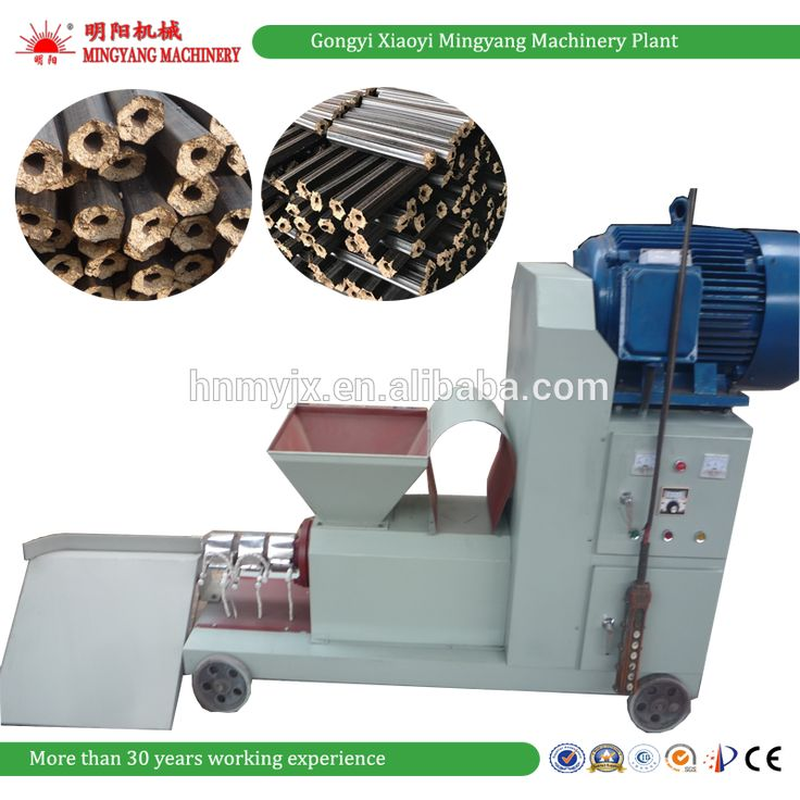 Factory lowest price saw dust wood chips briquette machine