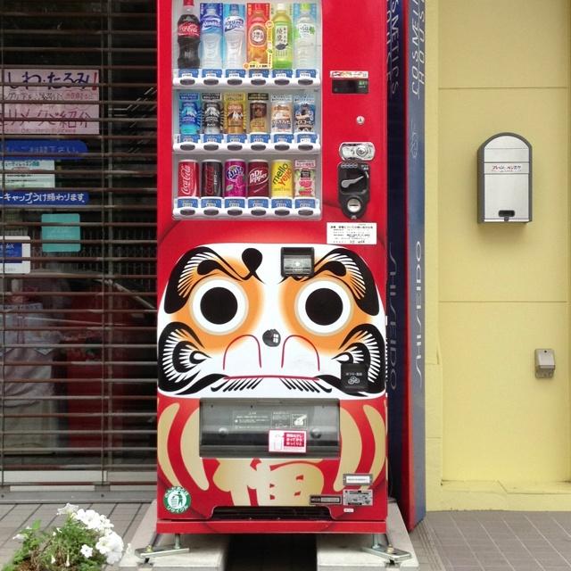 自動販売機 at Takasaki