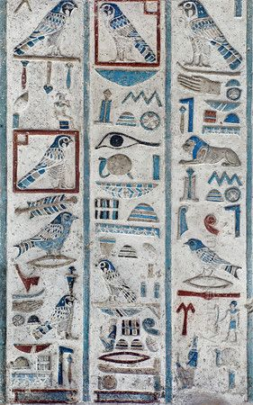 'Architrave of astronomical ceiling in Hathor Temple at Dendera.'    An architrave supporting the astronomical ceiling in th...