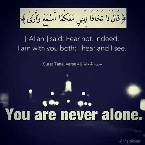 #islam you are never alone Allah is with you