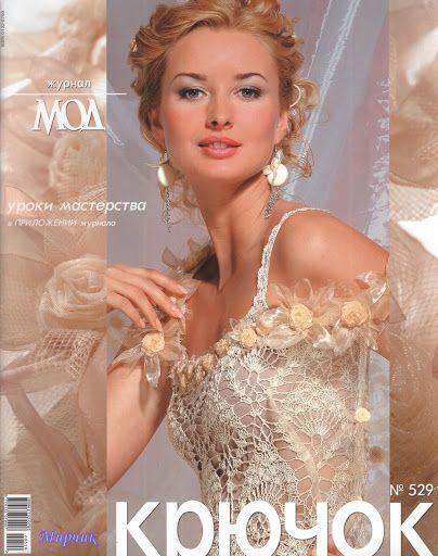 Журнал мод 529 - jiuqiu liu - Picasa Webalbumok