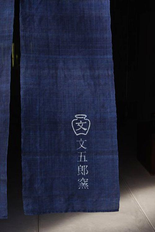 Blue   Blau   Bleu   Azul   Blå   Azul   蓝色   Indigo   Cobalt   Sapphire   Navy   Color   Form   Japan