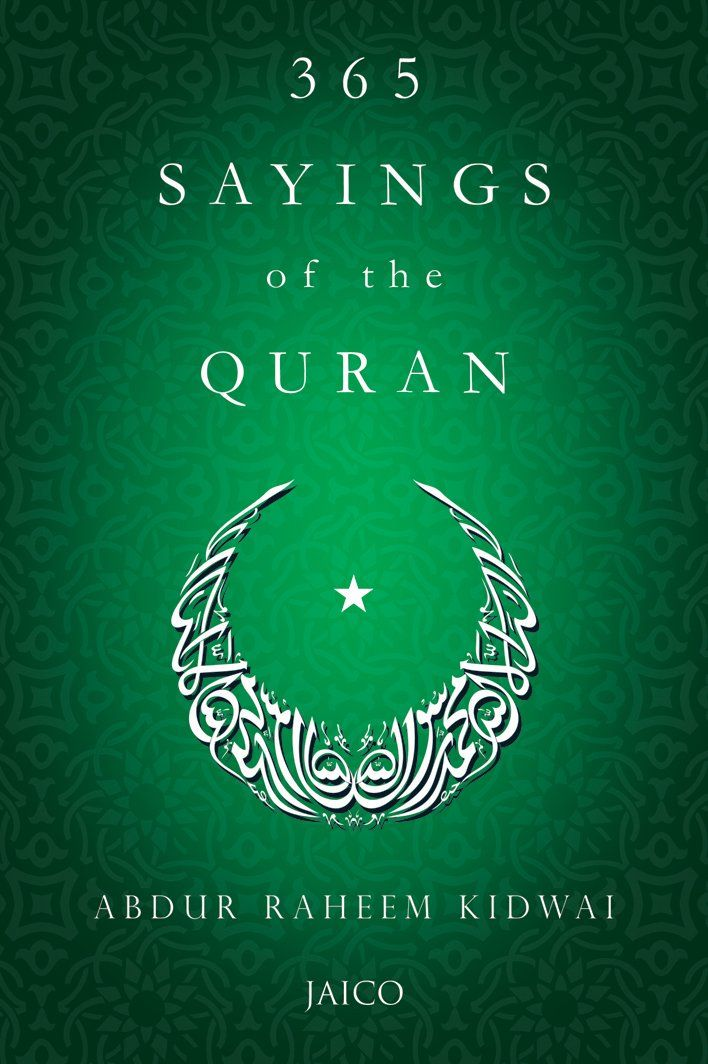 #365SayingsoftheQuran is a #book by #Compiled and #Translated by #AbdurRaheemKidwai. This #anthology of #365 quotations from the #Quran, with brief explanatory notes, enables readers to gain a #clear idea as to what the #Quran says on the purpose #behind the #creation of man and the #universe, #concept and #attributes of #God in #Islam, man's #obligations toward #God.