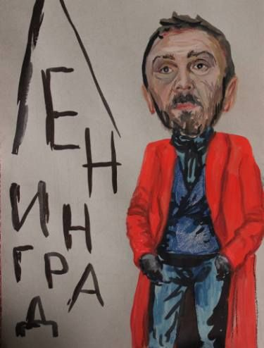poster band Leningrad