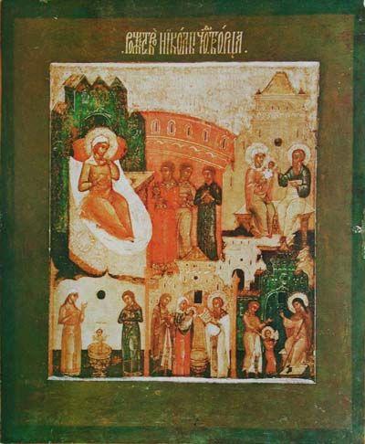 Nativity of the Virgin, Stroganov School, Russia