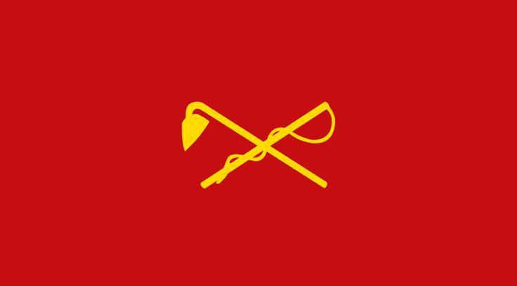 Inner-Mongolian Autonomous Government (1945)