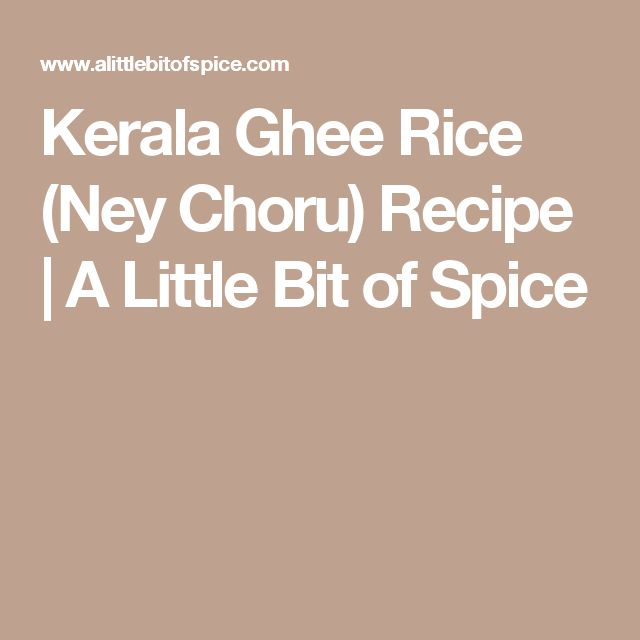 Kerala Ghee Rice (Ney Choru) Recipe | A Little Bit of Spice