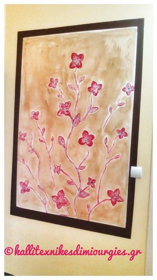 ζωγραφική , τοίχος, στένσιλς, stencils, διακόσμηση τοίχου