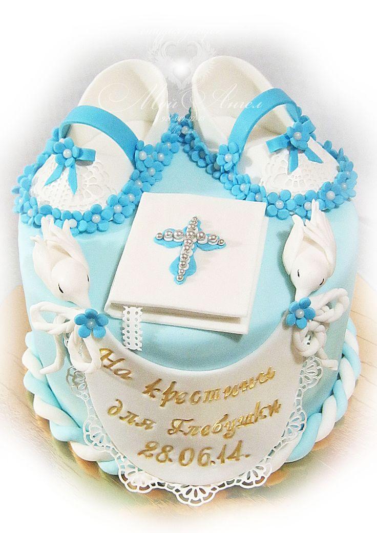 """Cake """" Christening """". Торт на крестины."""