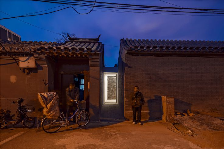 Gallery - Tea House in Hutong / ARCHSTUDIO - 9