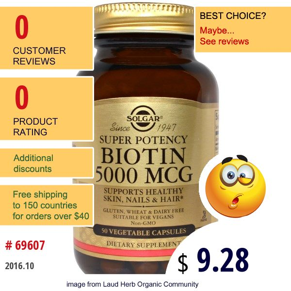 Solgar #Solgar #Vitamins #VitaminB #Biotin #ビタミン #ビタミンB #ビオチン #Витамины #ВитаминB #Биотин #비타민 #비타민B #비오틴
