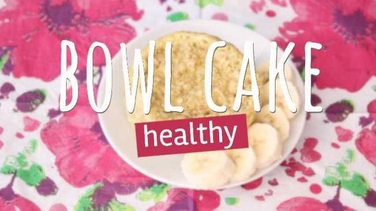 Recette de Mug cake minceur façon brownie. Facile et rapide à réaliser, goûteuse et diététique. Ingrédients, préparation et recettes associées.