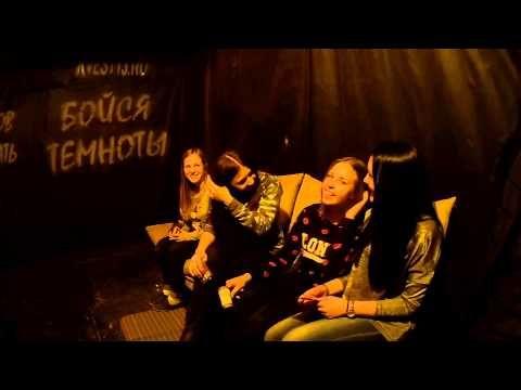 Квест | Бойся темноты | квесты саратов – отзывы игроков http://kvest13.ru/kvest-bojsya-temnoty-kvesty-saratov-otzyvy-igrokov/  На KVEST13.RU — очень красивые девушки из команды «Отважные экономисты!». Девушки прошли квест на мега-позитивной волне, столько любви, внимания, заботы и «обнимашек» наше зло еще не видело! «Ну иди же сюда!» — главный девиз этой прекрасной команды. Что скажут про квест девушки? — Страшно. — Интересно. — Но, не больно! (с) Остальное на видео! Спасибо […]