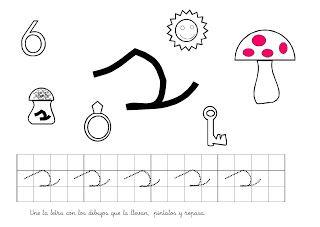 Fichas Infantiles: Fichas letra S