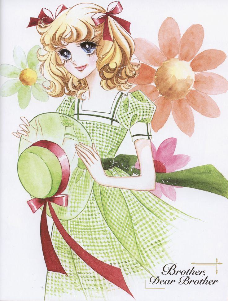 Oniisama e... (Brother, Dear Brother) manga by Riyoko Ikeda