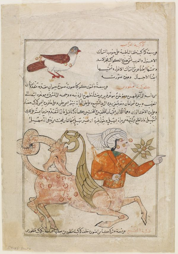 Folio from Aja'ib al-makhluqat (Wonders of Creation) by al-Qazvini; recto: Constellations of the Southern Hemisphere: Corvus (al-Ghurab), Centaurus (Qanturis); verso: Lupus (al-Saba'), Ara (al-Mijmara), Corona Austrina early 15th century