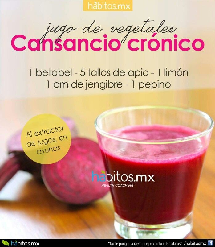 Para combatir el cansancio crónico: Remolacha + Apio + Limón + jengibre + pepino en ayunas.