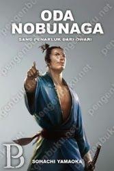 Oda Nobunaga berusia lima belas tahun dan telah menjadi penguasa Kastel Nagoya. Namun, tingkahnya yang kasar dan urakan membuatnya dijuluki si Bodoh Besar, dan tidak disukai para petinggi klan Oda. Mereka menginginkan Nobuyuki—adiknya—yang menjadi ketua klan, dan mau tidak mau Oda Nobunaga harus disingkirkan. Di balik tingkahnya yang urakan, Oda Nobunaga menyimpan kecerdasan dan ambisi untuk menyatukan Jepang di bawah kepemimpinannya.