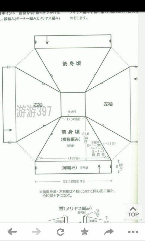 NSC20140127_211857.jpg (480×800)