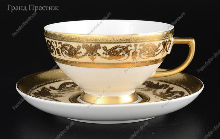 Германия Набор чайных пар Набор чайных чашек с блюдцем, Набор чайных чашек с блюдцем фарфоровых (Шапо чайное или пара) 250 мл, Imperial Crem Cold, ФалкенПоцеллан (FalkenPorzellan), Чайные чашки с блюдцами