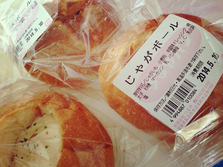 つるやパンの新しいパン( ்ຶ ᴈ்ຶ) 「じゃがボール」