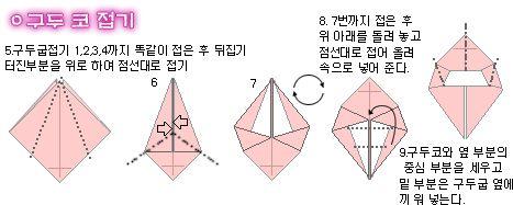 Origami High Heel Shoes Diagram