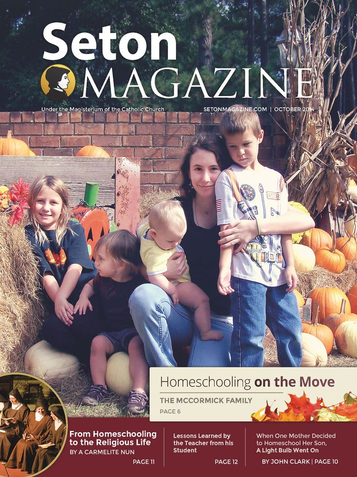 Keeping up with My Army Husband: We Homeschool on the Move! - by the McCormick Family   Because my husband, Greg, is in the Army, being a homeschool family significantly reduces the amount of stress we encounter during a move.