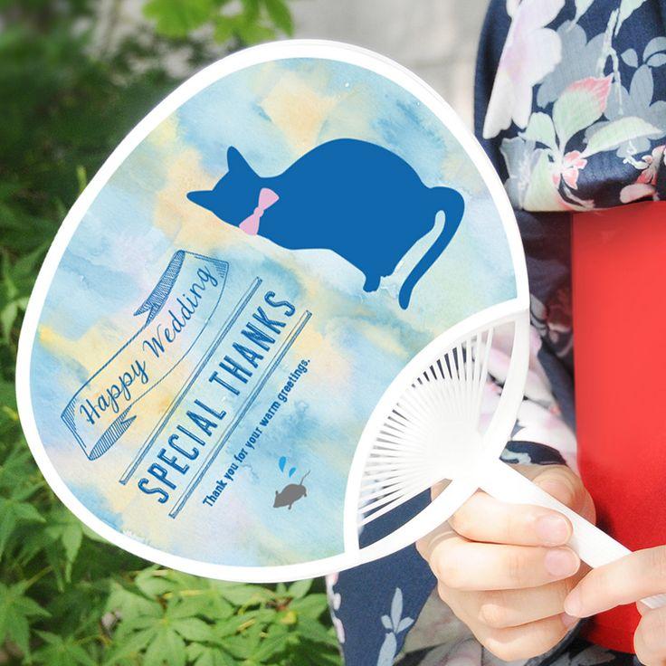 【2016新作】プチギフトうちわ「キャット(ブルー)」/結婚式/夏挙式 http://www.farbeco.jp/shop/shopdetail.html?brandcode=000000013841