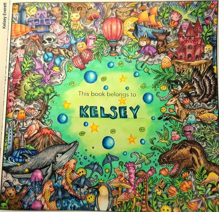 Imagimorphia Completed Name Page Kelsey Everett