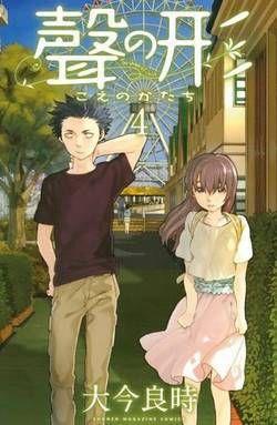 Koe no Katachi (A Silent Voice) VF Animes-Mangas-DDL    https://animes-mangas-ddl.net/koe-no-katachi-a-silent-voice-vf/