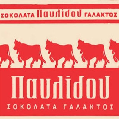 PAVLIDOU chocolate