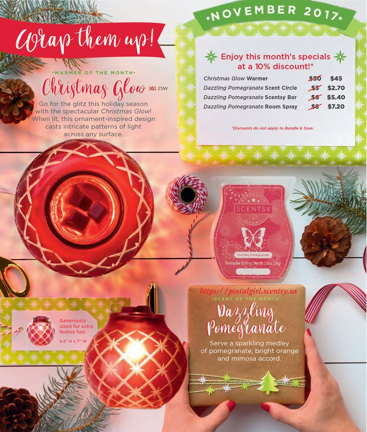 Scentsy November 2017 Warmer of the Month Christmas Glow and Scent of the Month Dazzling Pomegranate. Warmer is $45.00 for November and scent is $5.40. Available November 1, 2017 at https://postalgirl.scentsy.us. Scentsy Warmer of the Month November