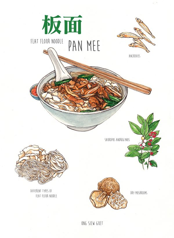 food illustration / pan mee by Ong Siew Guet