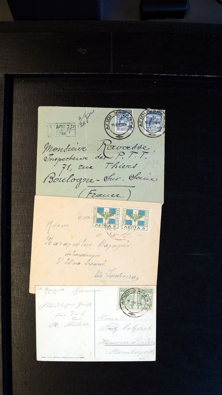 "Pair of 5L ""Infantrymen"" tied with ""AGII SARANTA 31.Jul.14"" on postcard, 2x25L ""Infantrymen"" tied with ""AGII SARANTA 11.Jul.14"" on front of registered cover and pair of 5L ""flags"" with faint ""PREMETI 4.Nov.14"" on cover, all large cds, commercially used, difficult to collect, some usual imperfections    1 / 2"
