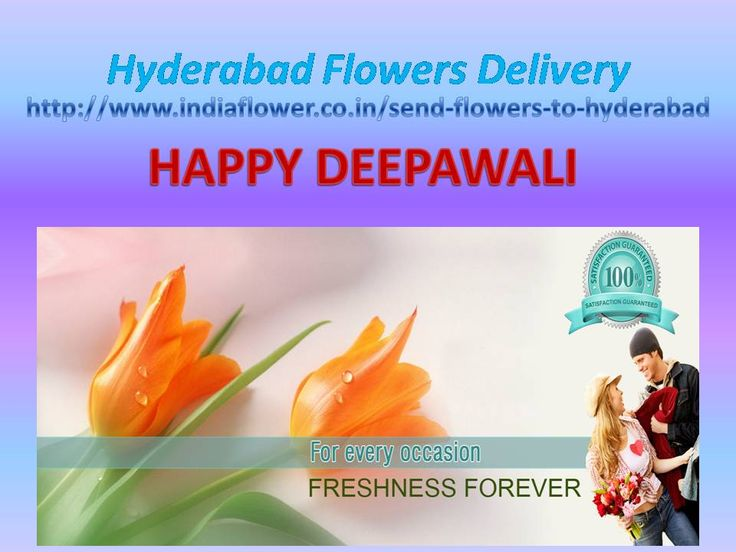 In This Deepawali Occassion Everybody may send flowers to Hyderabad And All Over The India. You Can Also Send More Products Such As Gifts, Dry Fruits, Hyderabad Online Prosucts Have So Many Products So Do Not Waste Your Time And Send Flowers And Gifts To Hyderabad And All Over The India In this Special Deepawali Occassion. THANKS My Website Address Is http://www.indiaflower.co.in/send-flowers-to-hyderabad